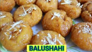 घर मे बनाये हलवाई जैसी स्वादिष्ट  बालूशाही | Balushahi Recipe | Badusha | Khurmi | Perfect Balushahi