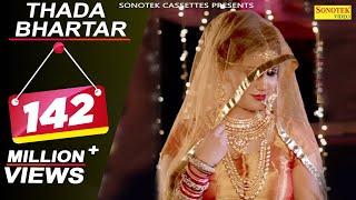 Thada Bhartar | ठाडा भरतार | Sapna Chaudhary, Ronit Sony | Raju Punjabi, Sushila Takhar