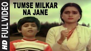 Tumse Milkar Na Jane [Full Song] | Pyar Jhukta Nahin | Mithun Chakraborty, Padmini