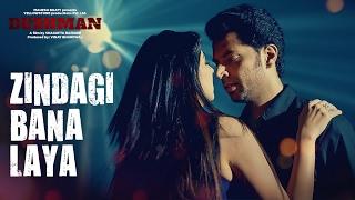 Zindagi Bana Laya | Dushman | Sonu Nigam, Javed Bashir, Jashan Singh, | New Punjabi Movie Song