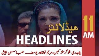 ARY News Headlines   Maryam Nawaz produced before accountability court   11 AM   8 Nov 2019