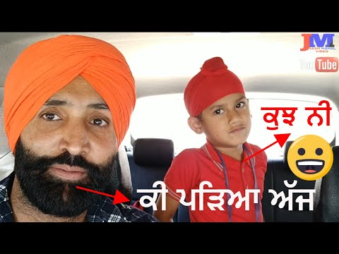 Ghar de sode | shopping with cousin karanveer school jaanmahal video