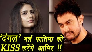 Aamir Khan to KISS Dangal Daughter Fatima Sana Sheikh in Thugs of Hindostan | FilmiBeat