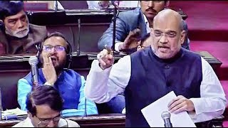 Amit Shah Addresses Lok Sabha About National Investigation Agency