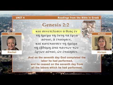 Learn Biblical Greek online with eTeacherBiblical