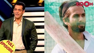 Salman to QUIT Bigg Boss due to health issues? | Shahid Kapoor's Jersey shoot gets delayed & more