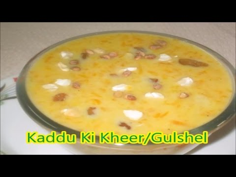 Healthy Kaddu Ki Kheer recipe | Lal bhopla Gulshela | Indian Sweet Dessert by Aru kitchen