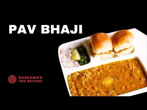 pav bhaji recipe - mumbai style pav bhaji recipe, how to make pav bhaji
