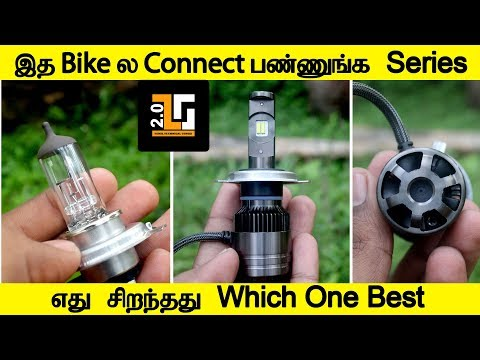 Different Types of Smart LED Testing | For Bikes and Cars | Tamil TechGuruji