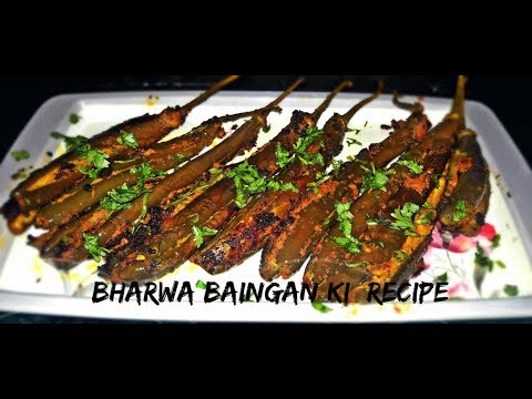 Bharwa Baingan Recipe In Hindi - How To Make Stuffed Brinjal Fry - Stuffed Eggplant Recipe