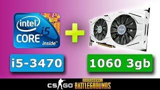 Сборка ПК i5 3470 gtx 1060 3gb PUBG CS GO сокет 1155