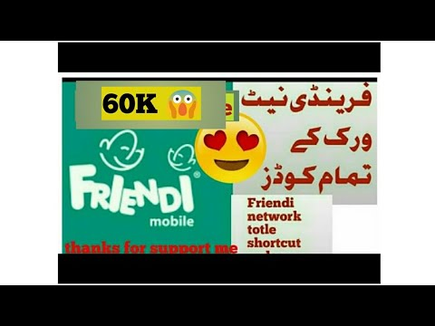 Friendi Mobile Sim Information About balance Transfer help line and data balance check in urdu hin