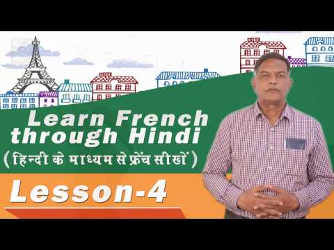 How To Speak French for Beginners Lesson - 4 | Nihal Usmani | Learn French LanguageThrough Hindi