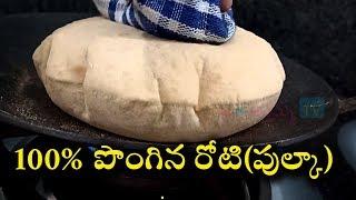 ఈ వీడియో చూస్తే 100% పొంగిన మెత్తని రోటీలు చేసేస్తారు #Perfect #Roti #Pulka | Fluffy roti #AttammaTV