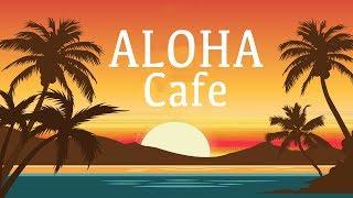 Hawaiian Guitar Music - Relaxing Guitar Music For Study, Work - Hawaiian Cafe Music