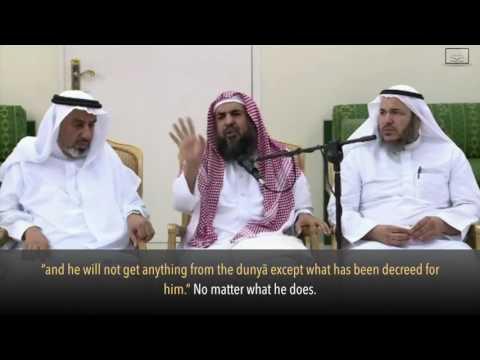 The Foundation Of Your Rizq Is Taqwa by Shaykh Sulaymān ibn Salīmullāh al-Ruḥaylī (حفظه الله)