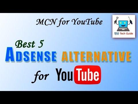 Best adsense alternative for youtube | Best YouTube MCN