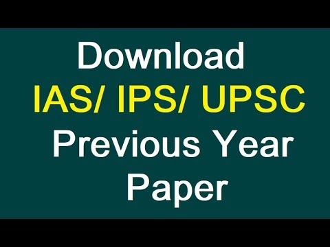 Best App for IAS/IPS/ UPSC Previous Year Papers Download