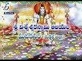 Download Sri Visweswara Swamy Temple | Ghatkesar | Teerthayatra | 26th February 2018 | Full Episode | ETV MP3,3GP,MP4