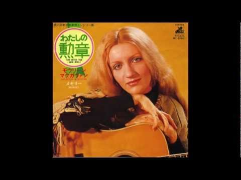Maureen McGovern - Even Better Than I Know Myself (1975)