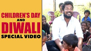 Children's Day and Diwali Special Video | SRISAILAM | FunPataka