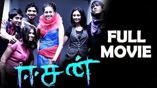 Easan Tamil Full Movie | Samuthirakani | Vaibhav | M.Sasikumar