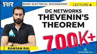 Basic Electrical Engineering | Module 1 | Network Reduction Theorems | Thevenin's Theorem (Lecture4)