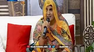 Sindhi naat Sub ko sukhyo wasi tho sardar  by samina