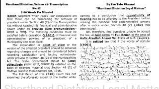 100 WPM AHC Stenographer legal dictation with PDF 100 शब्द