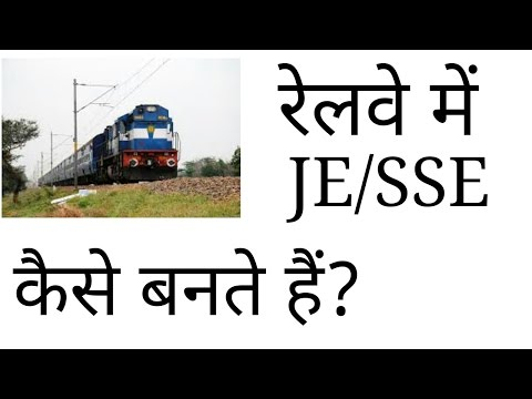 how to become je/sse in indian railway/railway je exam preparation