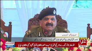 Diligence and honesty required from all police officers: IG Punjab | 18 Oct 2018 | 92NewsHD