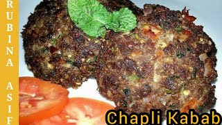 Chapli Kabab Recipe By Rubina Asif