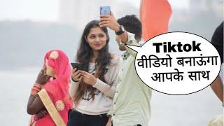 Tiktok Bnaunga Aapke Sath Prank In India On Cute Girl By Desi Boy With Twist Epic Reaction