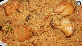 Chicken Pulao Recipe - How to make Chicken Yakhni Pulao by Kitchen With Amna