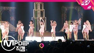 [MPD직캠] 트와이스 직캠 'Feel Special + Dance Break' (TWICE FanCam) | @2019MAMA