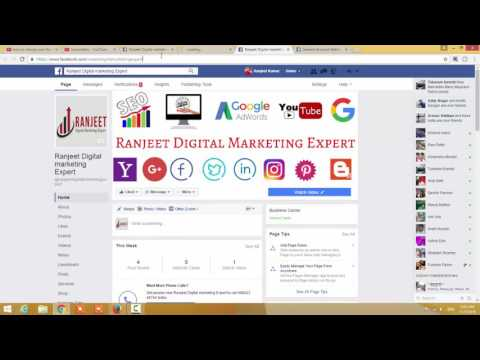 how to change Facebook fan page name and URLs address