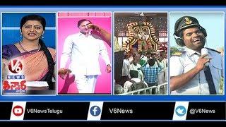 CM KCR Birthday Celebrations | RGV GST Controversy | Yadadri Bramotsavalu | Teenmaar News | V6