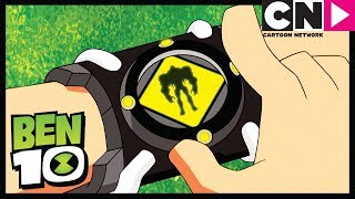 Omni Truco | Ben 10 Español Latino | Cartoon Network