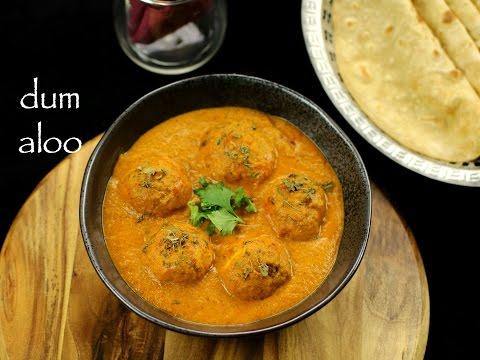 dum aloo recipe | punjabi dum aloo recipe | dhaba style dum aloo