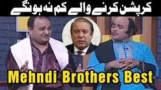 Corruption Karne Wale Kam Na Honge - By Nawaz Hoshiarpuri - Khabardar with Aftab Iqbal