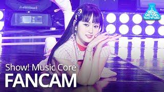 [예능연구소 직캠] Weki Meki - DAZZLE DAZZLE(SEI) , 위키미키 - DAZZLE DAZZLE(세이) @Show!MusicCore 20200222