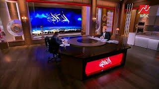 #الحكاية |  نجاح الجهود المصرية في وقف إطلاق النار بين الاحتلال الإسرائيلي وحركة حماس في غزة