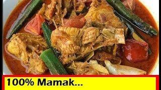 Kari Kepala Ikan | Resepi Mamak | Fish Head Curry | Indian Fish Curry