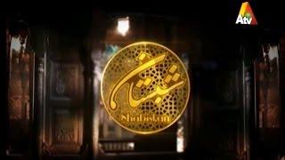 Shabistan - 21 january 2017   ATV