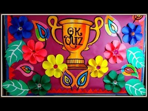 spring flower bulletin board idea for school