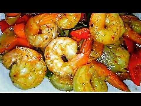 Haitian Pepper Shrimp Recipe