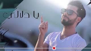 امير الفيصل - غرامة / Ameer Alfaisal - Grama / Video Clip