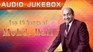 Top 10 songs of Mohd Rafi | Telugu Movie Audio Jukebox