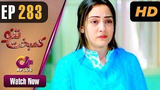 Kambakht Tanno - Episode 283   Aplus Dramas   Nousheen Ahmed, Ali Josh   Pakistani Drama