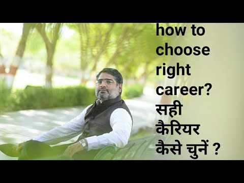 How to choose a career according to astrology |  How to choose right business |